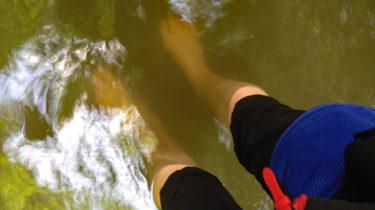 Wassertreten 2